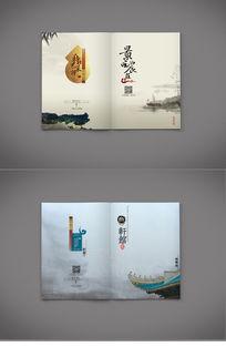 中国风餐厅菜谱封面