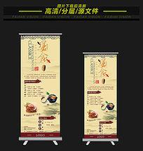 中国风酒店宣传设计