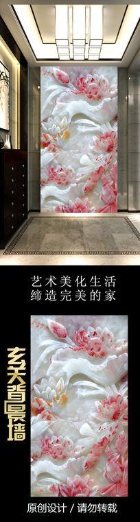中式玉雕荷花九鱼玄关背景墙