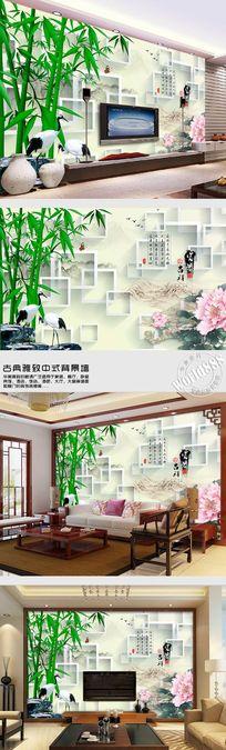 竹林仙鹤牡丹富贵吉祥时尚中式背景墙