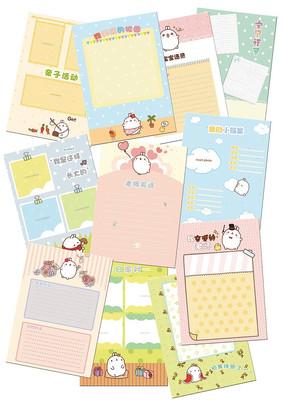 可爱卡通小学生成长日记档案纪念册