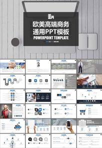 商业计划书洽谈谈判品牌宣传PPT模板