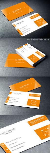 橙色简约二维码名片设计