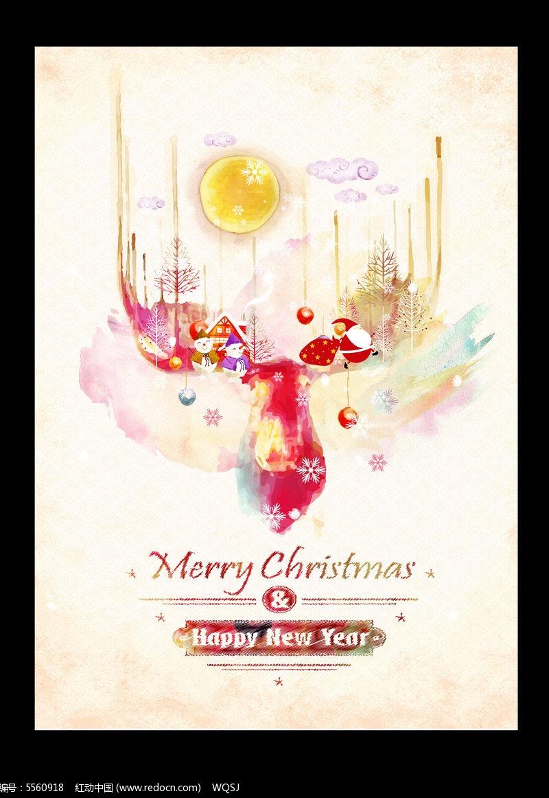 创意水墨圣诞节海报设计