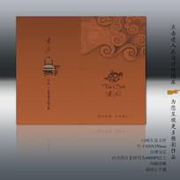 高档中式菜单封面设计模板