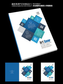国外商业电子宣传画册扁平化封面设计