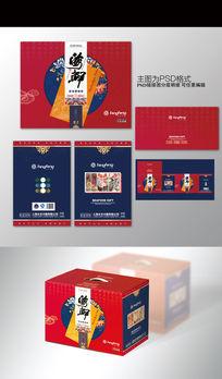 红色海鲜大礼包包装箱设计