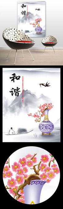 花瓶梅花水墨画装饰画壁画