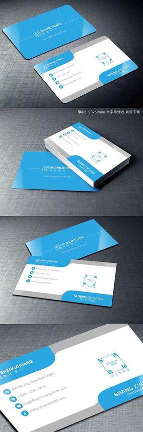 蓝灰色IT科技名片设计