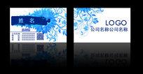 蓝色花纹二维码名片