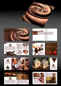 巧克力画册