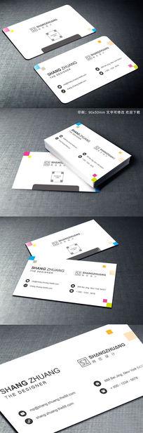 时尚小方块二维码名片设计