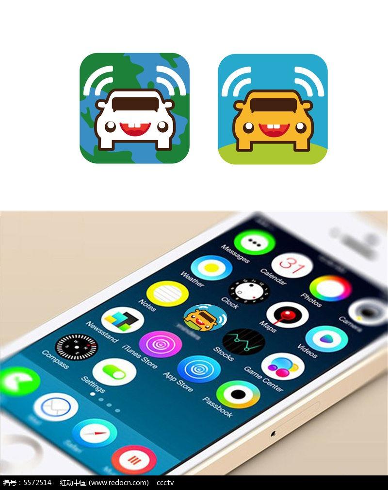 手机汽车app扁平图标ai素材下载