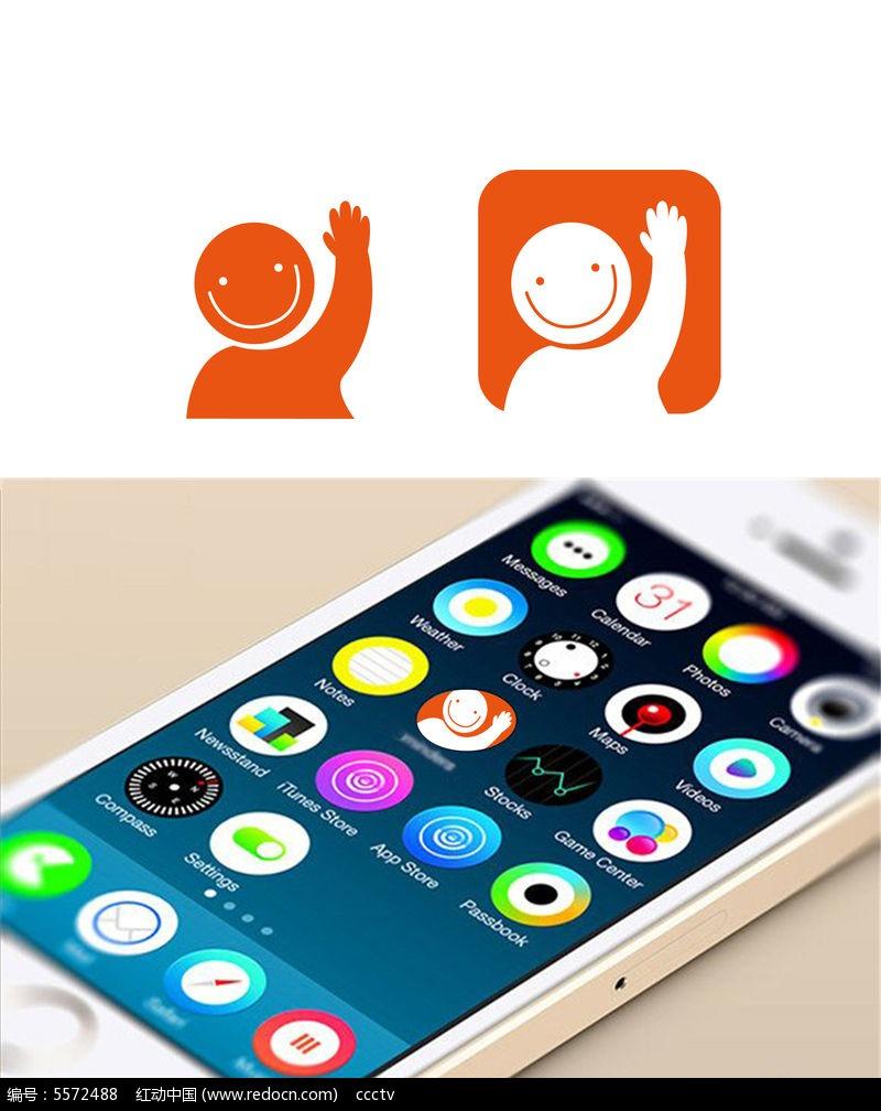 手机招手APP图标图片