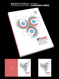 网络IT计算书籍封面设计模版