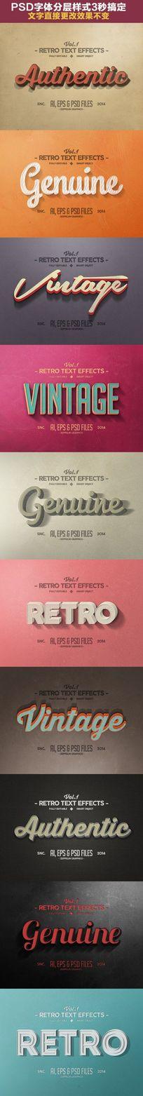 3秒改怀旧欧美复古字体样式PSD