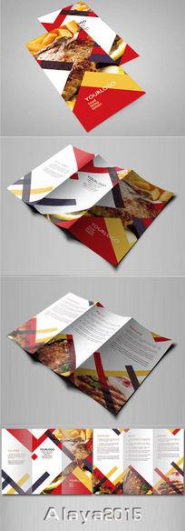 彩色美食三折页