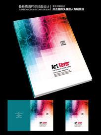 大气企业宣传画册封面设计