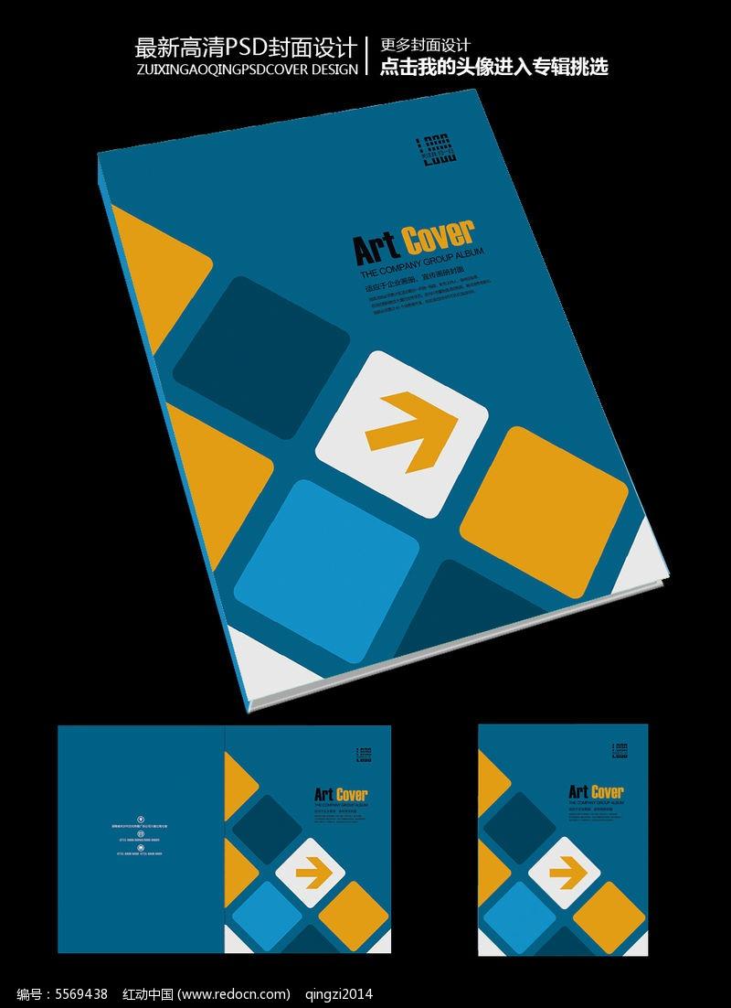 电子产品宣传册封面图片