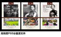 房地产系列报纸广告设计