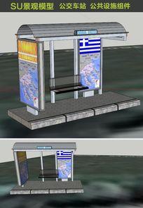 公交站牌SU模型