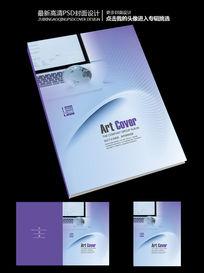 计算机电子产品类宣传册封面