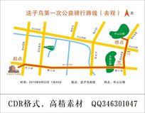卡通骑行路线地图 CDR