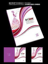 美容产品封面设计