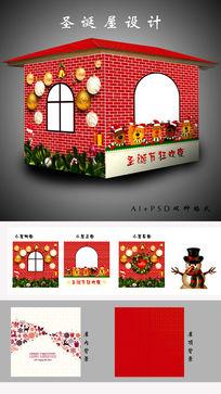 圣诞小屋平面展开图片设计