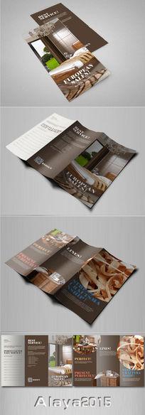 时尚家具折页