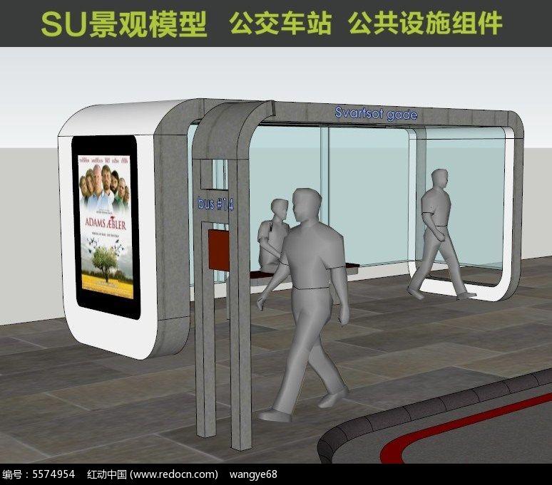 现代时尚公交车站牌su模型
