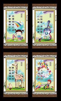 小学幼儿园宿舍文化展板