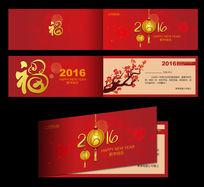 2016猴年红色矢量贺卡设计