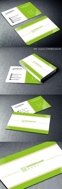 草绿色简约二维码名片设计