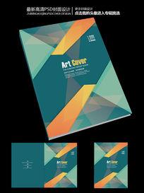 创意个性封面设计