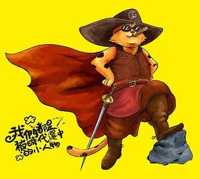 穿靴子的猫商业包装插画卡通猫酷酷的猫 PSD