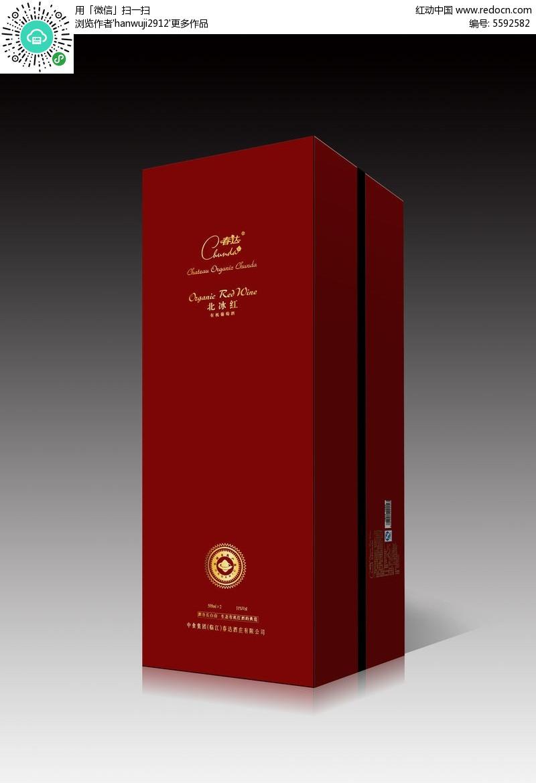原创设计稿 包装设计/手提袋 白酒 红酒 酒包装 红酒包装盒设计  请您图片