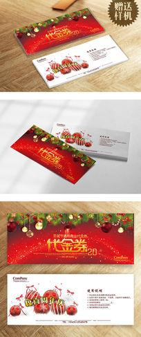 红色背景松针圣诞节代金券