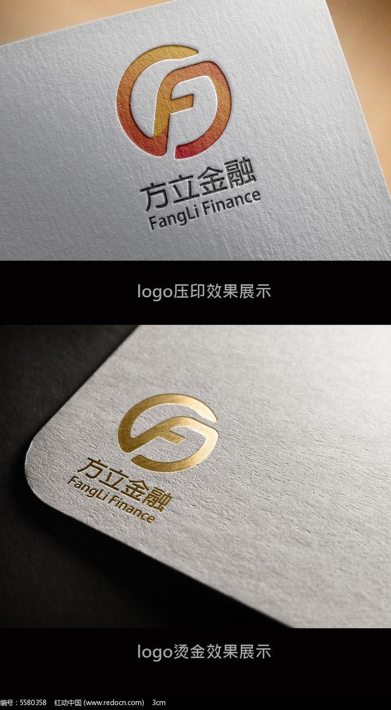 企业logo设计 地产企业logo 汽车企业logo           简洁方立金融
