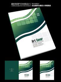 科技电子产品宣传册封面 PSD