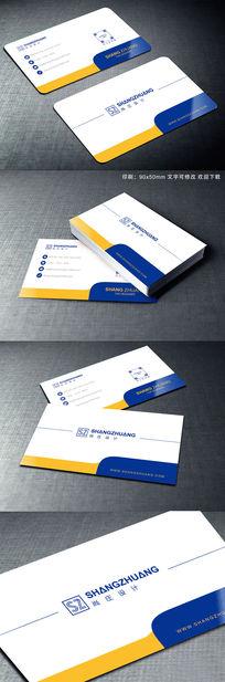 蓝橙色物流公司名片设计