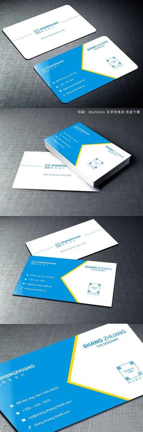 蓝色大气企业二维码名片设计