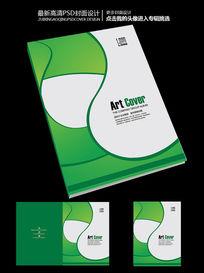 绿色清新环保封面设计