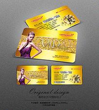 女性黄金高档VIP会员卡