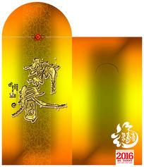 201511-41新年红包