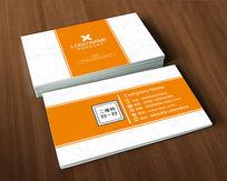 橙色简约名片大气名片模板设计企业名片横版