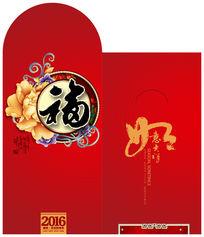 福字新年红包 PSD