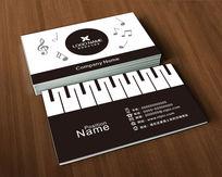 钢琴培训班名片设计音乐名片模板简洁大气黑
