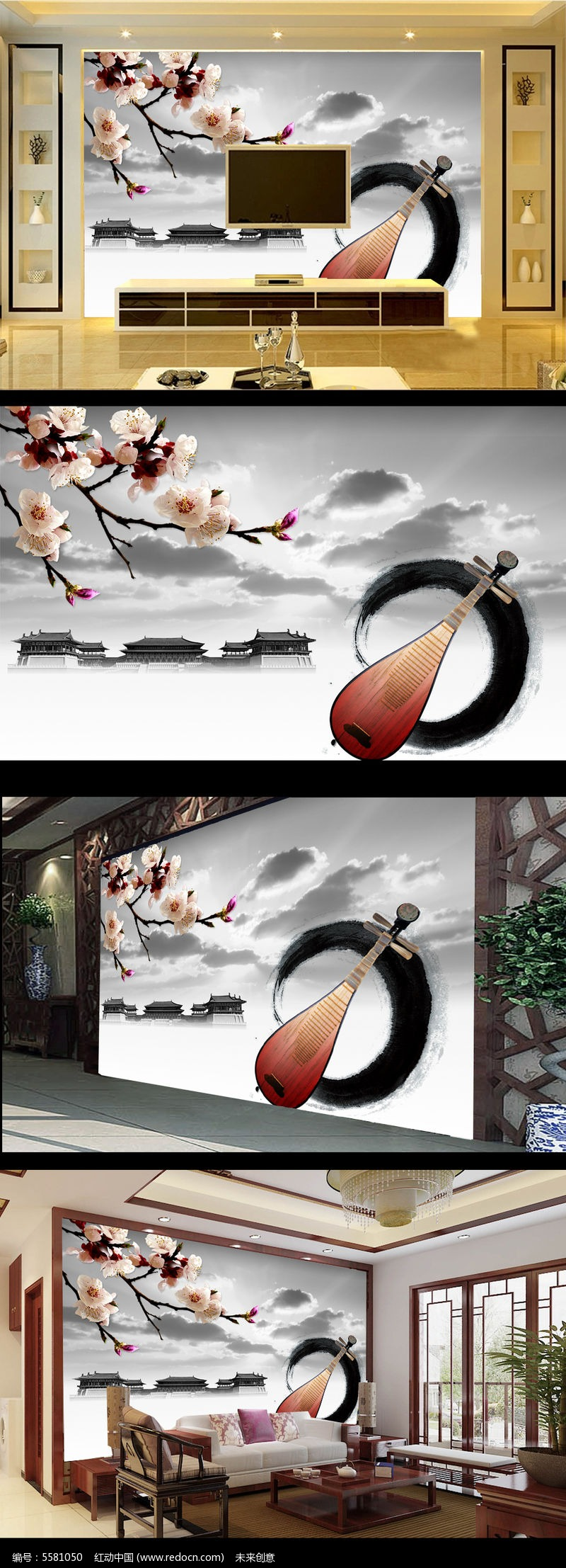 古典中式古筝桃花电视背景墙图片