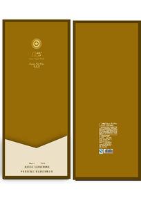 红酒包装设计平面图
